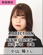 ADDICTION/埼玉県立羽生第一高等学校 卒業