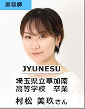 JYUNESU/埼玉県立草加南高等学校