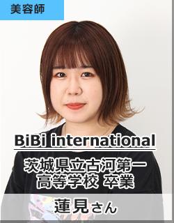 BiBi international/茨城県立古河第一高等学校