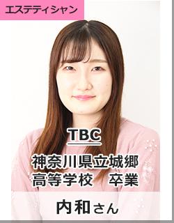 TBC/神奈川県立城郷高等学校
